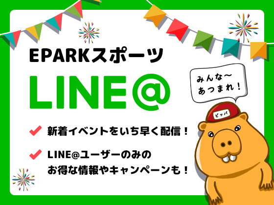 Line at 01